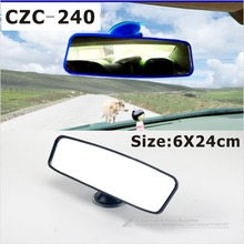 New Large Car Sun Visor Safety Baby View Mirror Back Seat Car Windshield Mirror Car Goggles Black 24*6CM CZC-240 Car Styling
