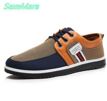 Brown Shoes Men Casual Canvas Shoes 2017 Men's Flats Loafers Lace up New Exercise Black Men Shoes Zapatillas Hombre Boat Shoes(China)