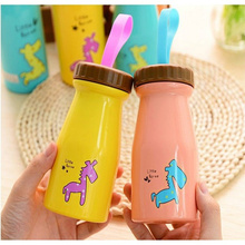 Trojan Milk Cup Mini Portable Bottle Cute Mugs Children Kids Students Beautiful Gift High quality