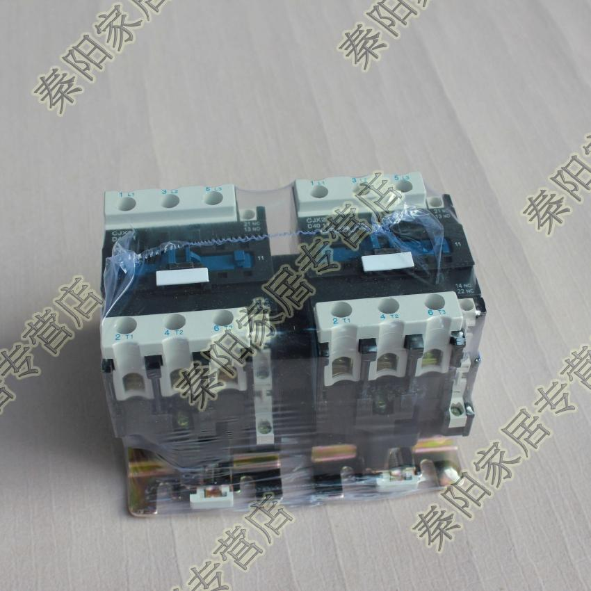 Shanghai two open] mechanical interlocking AC contactor CJX2-3210N<br>