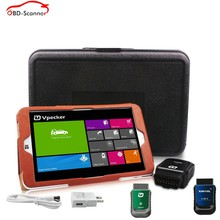best auto original  vpecker easydiag Windows 10 Tablet PC Support Wifi V8.3 OBDII automotive scanner