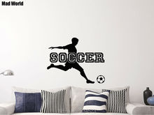 Mad World-Soccer Sports Man Football Player Sport Wall Art Stickers Wall Decal Home DIY Decoration Removable Decor Wall Stickers