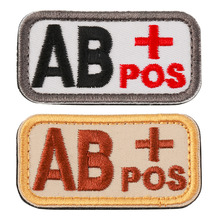 2017 NEW Medical Military AB+ Pos Magic Blood Type Paste Epaulet Self Adhesive Stick