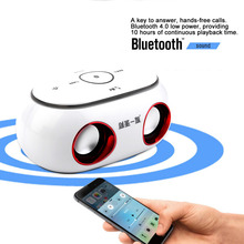 Wireless Bluetooth 4.0 Auto Car Music Speaker Box Loudspeaker RGB Color Switch for Phone Computer PC Support TF