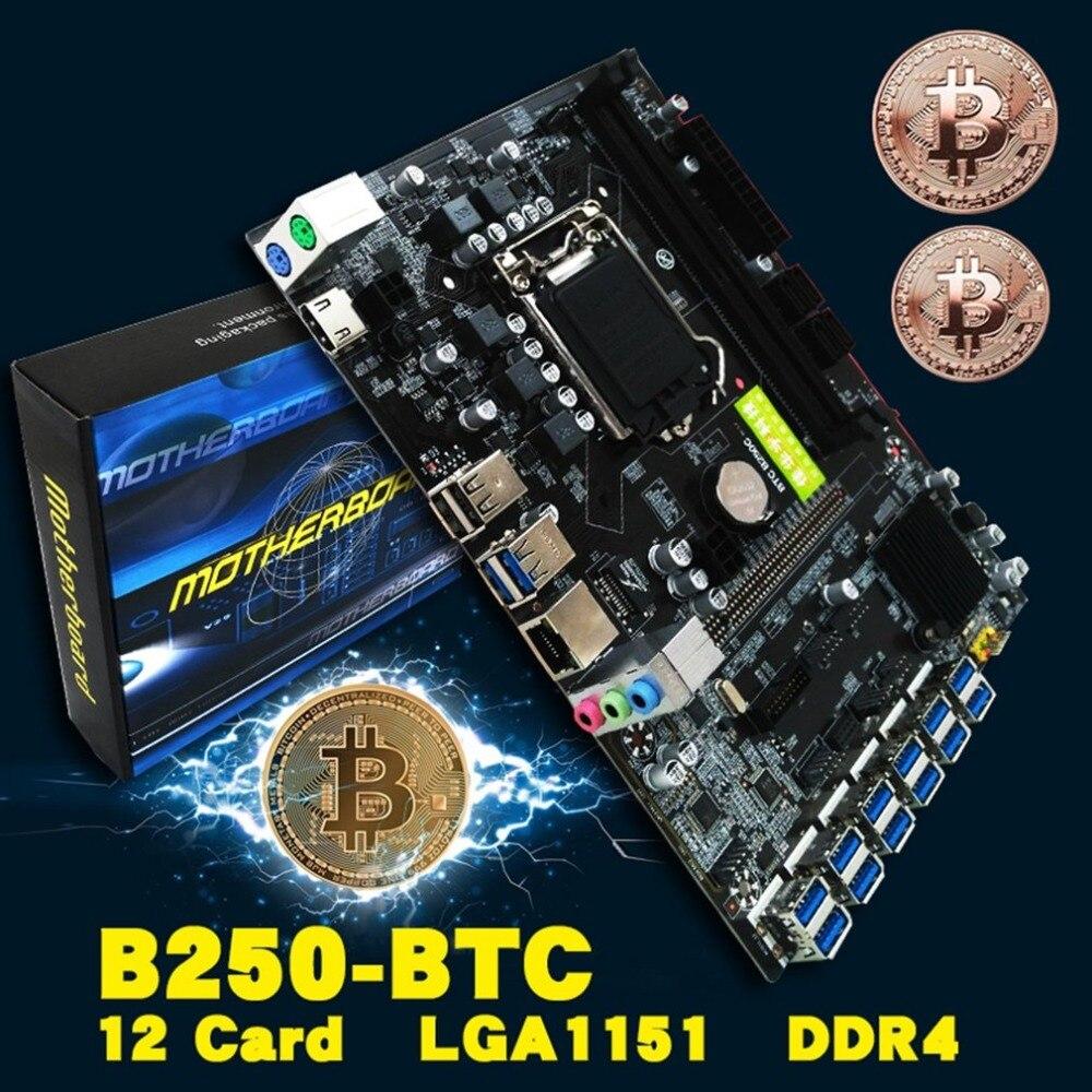 DB7100-C-3-1