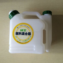 Gasoline Chainsaw 1.0L 25:1/50:1/40:1/20:1 fuel mixing bottle