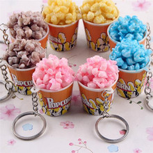 Creative Faux Popcorn Shaped Key Ring for Women Girls Keychain Charm Phone Bag Accessories Sent Randomly