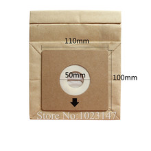 Universal Pallet Size About 110mm*100mm Caliber 5cm Vacuum Cleaner Dust Bags for Electrolux etc.!(China)