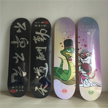"Skateboard Decks 8"" Maple Skate Boards Chinese Characters/HAPPY WEDDING Series Shape Skateboards"
