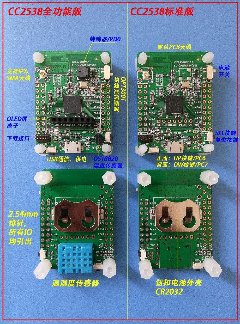 CC2538 Contiki 6lowPan ZigBee development board networking learning board<br>
