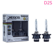 Buy 2X D2S Headlights Xenon HID Bulb Low beam lights Nissan Quest 2011 2012 2013 2014 2015 Infiniti JX35 2011 2012 2013 for $25.87 in AliExpress store