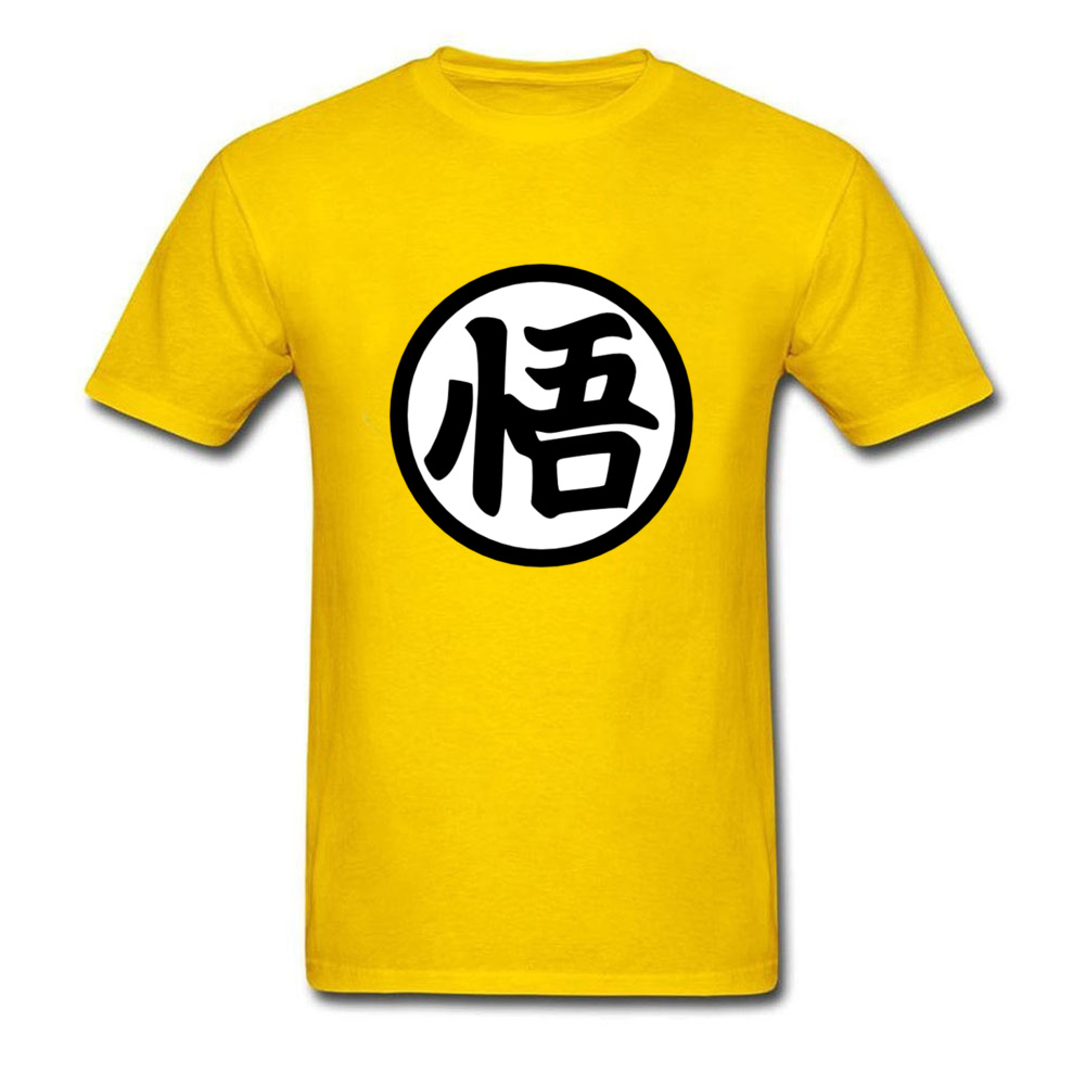 Chinese_yellow