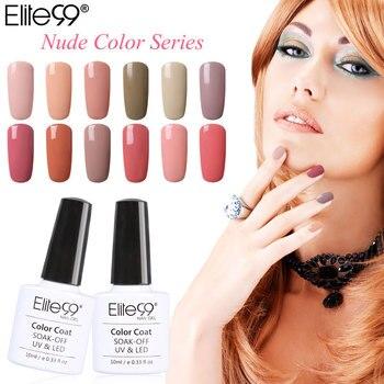 Elite99 10 ml Couleur Nude Série Couleur UV Builder Gel UV Gel acrylique pour Nail Art Faux Conseils Extension Gel Laque Pick 1 couleur