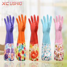1 Pair Kitchen Elastic Band Long Sleeves Cleaning Gloves with Velvet Warm Gloves Household Waterproof Dishwashing Gloves(China)