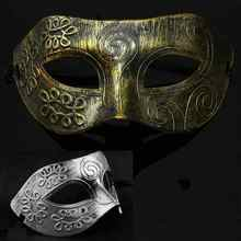 New 1pc Men Burnished Venetian Mask Halloween Masquerade Party Eye Mask