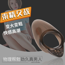 Buy YUNMAN Silicone Time Delay Penis Ring Cock Rings Adult Products Male Sex Toys Ring penis rings