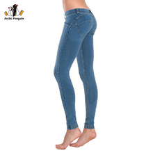 [AP] Women Jeans Pants Low Waist Leggings Hip Push Up Pants Jeans Bodybuilding Leggings Slim Skinny Plus Size Fashion Pants