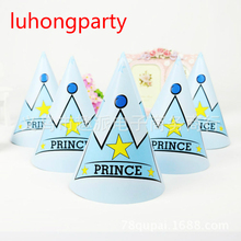 18pcs Happy Birthday Prince Paper Hats Caps with strings children party kids birthday Supplies Favor