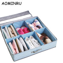 AOMINRU 6 Grid Shoes Storage Box Folding With Dust Cover Adjustable Home Organization Bamboo Charcoal Storage boxs