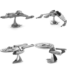 4pcs Set Star Trek Enterprise NCC1701 Vorcha Class Bird of Prey Model DIY 3D Laser Cut Metal Puzzle Toys