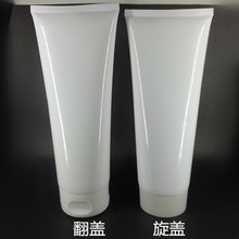 200ml Empty Plastic Cosmetic Tube,large Tube Package