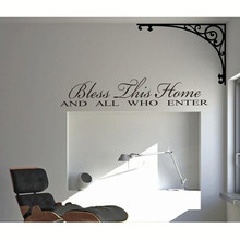 Bless This House and All Who Enter Large Wall Decal Sticker Home Decoration Decor DIY Removable Home Deor