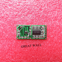 1pcs RCWL-0516 microwave radar sensor module Human body induction switch module Intelligent sensor
