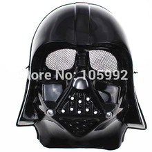 Darth Vader Imperial Warrior Star Wars Party Mask Plastic Black and White Knight Full Face Masks For Halloween Wear(China)