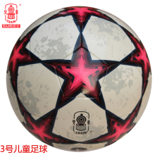 Train Super-soft Football Soccer Ball High Quality Size 3 for Child Children Kids New PVC(China)