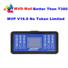 Best Quality Lowest Price MVP Key Programmer Latest V16.9 English/Spanish MVP Pro Key Decoder For Multi-Cars DHL free shipping(China)