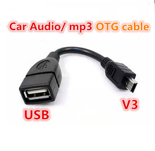100% test before send USB A Female to Mini USB B Male Cable Adapter 5P OTG V3 Port Data Cable For Car Audio Tablet For MP3 MP4(China)