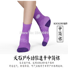 1 Pair China Brand Coolmax Waliking Socks for Women(China)