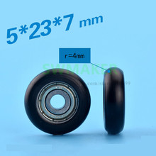 SWMAKER R type Black 5*23*7mm plastic nylon package pulley with 625 bearing for 3D printer Flat roller wheel(China)