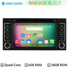Quad Core Android 5.1.1 Car DVD Player GPS Radio for Toyota Corolla Camry 2001 2002 2003 2004 2005 2006 Coolbear Hiace Rav4 Rush