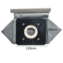 Free shipping 1pcs of universal cloth bags reusable vacuum cleaner bags 11x10cm suitable for Philips Electrolux LG Haier Samsung