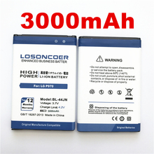 100% Original LOSONCOER 3000mAh BL-44JN BL 44JN For LG P970 E730 P690 P693 E510 C660 P698 C660 E400 E40 MS840 L5 E610 E730(China)