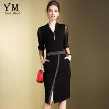 YuooMuoo New Brand Fashion Women Elegant Office Dress Front Split OL Work Dress European Design Black Red Ladies Pencil Dresses(China)