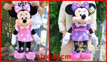 Free shipping 1pcs 65cm=25inch minnie mouse plush soft toys,pink color and purple color for your choose,minnie mouse plush toy