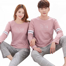0397665f9f04 Couple pajamas suit long-sleeved cotton men and women autumn and winter  cartoon Korean cute