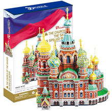 Development of intelligence,Educational toys,good quality,foam,emulational toys,best gift,paper model,Woo's cathedral,3D PUZZLE