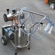 High Quality Multi-function Portable Vacuum Pump Milking Machine for Milking Cow/Goat(China)