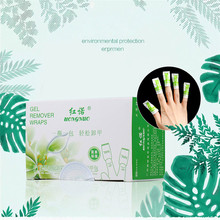 2017 100pcs Nail Art Polish Easy Cleaner Wraps UV Nail Remover Gel Care Tools nail cleaner(China)