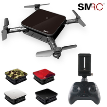 SMRC S1 mini rc drone with hd wifi camera pocket Selfie 2.0MP WiFi FPV Real Time Folding Helicopter for Chrismas toy boy gift(China)