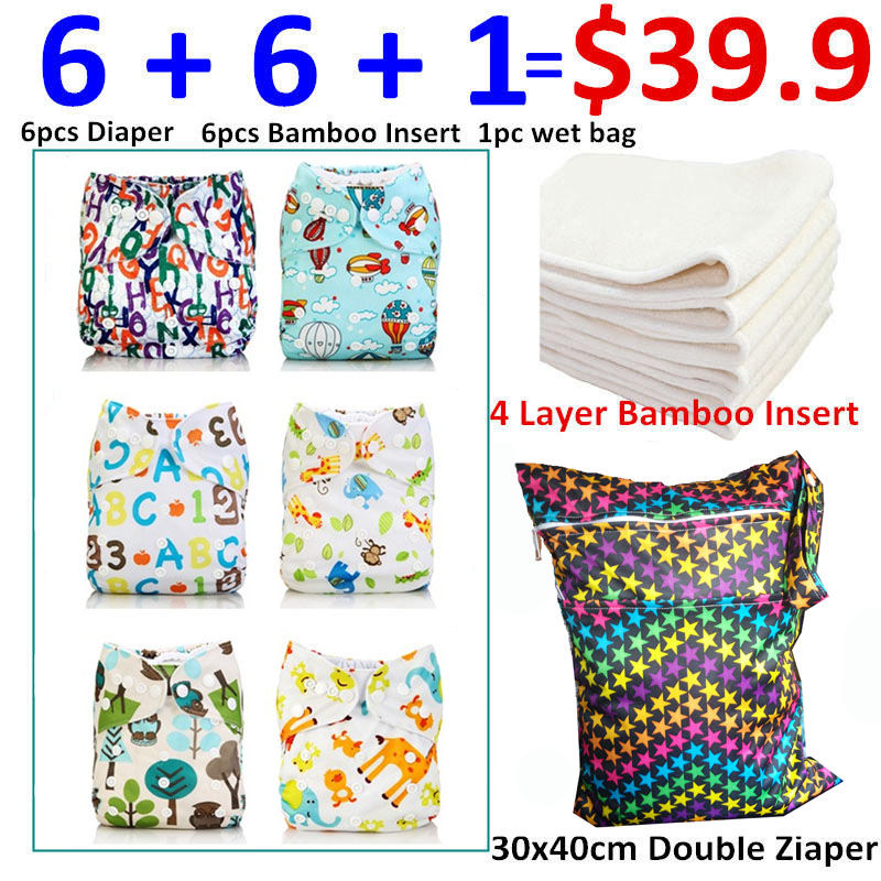 [Mumsbest] Cloth Diaper Cover One Size Adjustable  New Print Design Nappy Cover,Boys Girls Cloth Nappies Brands Cover 13pcs/pack<br>