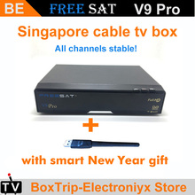Latest Singapore starhub cable tv V9 PRO FOR Singapore HD 2017 upgrade fm v8 golden+USB WIFI set top box blackbox 227 CH stable(China)