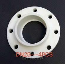 4PCS/LOT Diameter:117mm DN25RPP PP flange socket welding hot-melt polypropylene plastic flange(China)