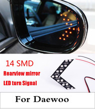 New 2017 14 SMD Lamp Arrow Panel Car Rear View Mirror Turn Signal Light For Daewoo Evanda G2X Gentra Kalos Lacetti Lanos Magnus(China)