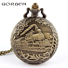 Brass train pocket watch unisex steampunk retro decorative watches men or women good quality necklace old train gifts with chain