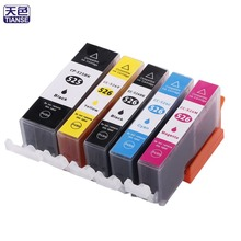 Buy PGI525 CLI526 Ink Cartridge Canon PIXMA iP4850 iX6550 MG5150 MG5250 MG6150 MG8150 MG5130 MG5150 Printer PGI-525 CLI-526 for $7.22 in AliExpress store
