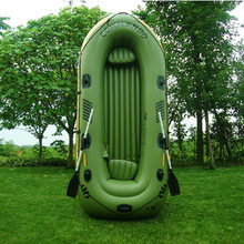 Inflatable Boat 2-3 Persons Fishing Boat PVC Kayak Rowing boats with Paddle Pump inflatable Seat(China)